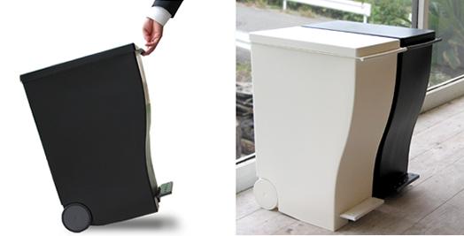 Kcud(クード)ペダル式ゴミ箱