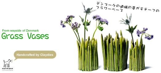 Grass Vases