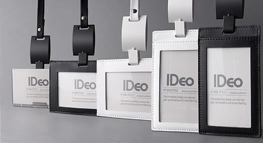 IDeo Hub Style