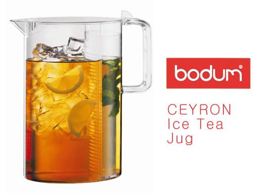 Bodum(ボダム) セイロン アイスティージャグ