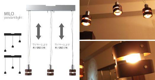 MILO pendant light(ミロペンダントライト)