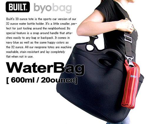 BUILT NY waterbag携帯イメージ