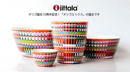 iittala origo mix