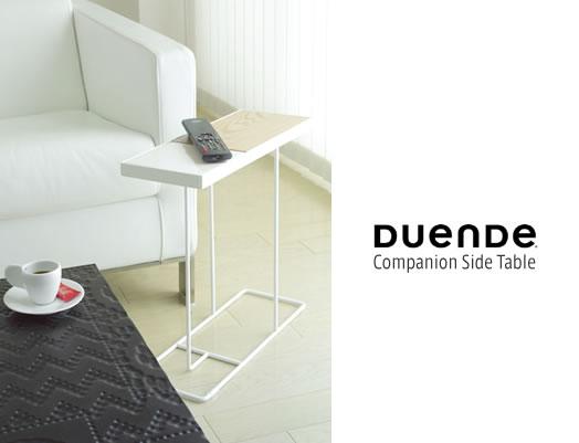 DUENDE Companion Side Table